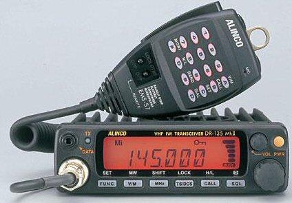 Houston Amateur Radio Supply